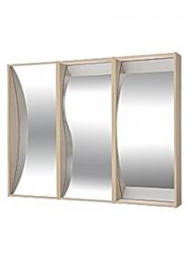 Tivolispegel vägghängd konkav