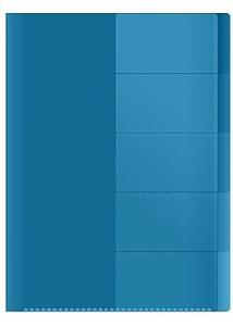 Aktmapp 5-flikar A4 blå
