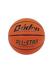 Basketball Baden Strl 5 8-11 år
