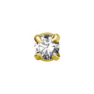 Kristall till piercing - Guld - Piercingsmycke