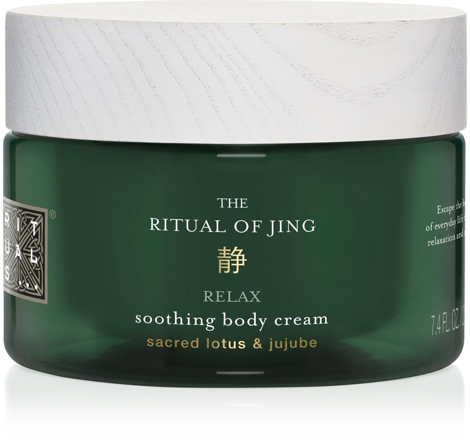 Rituals The Ritual Of Jing Relax Body Cream 220 ml