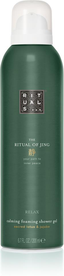 Rituals The Ritual Of Jing Relax Foaming Shower Gel 200 ml