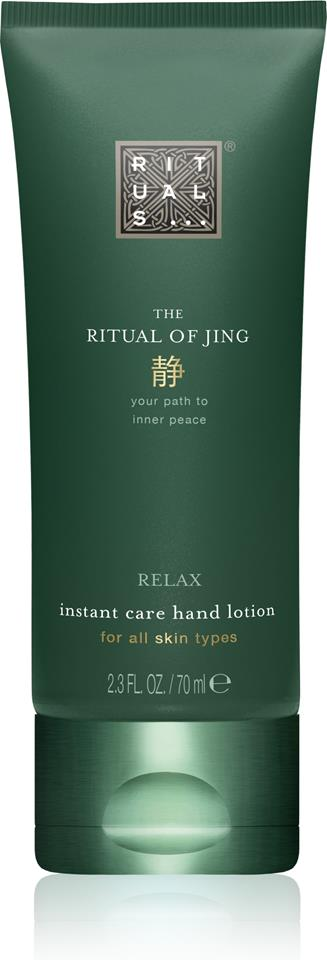Rituals The Ritual Of Jing Relax Hand Lotion 70 ml