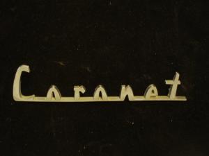 1958 Dodge Coronet emblem