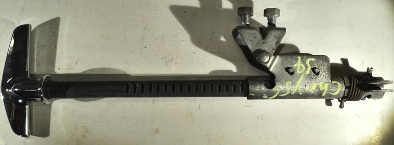 1959  Chrysler     handbromsspak