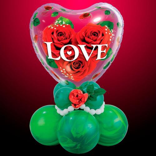 "22"" (55 cm) Love"