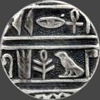 Silikonform ca 2,3 cm mönster Hieroglyfer