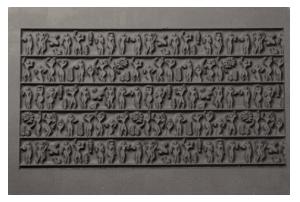 Gummimatta med ram för måttskiva, antika figurer. 10x14 cm