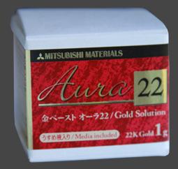 Aura 22 karats guld i Lerform. 1 gram