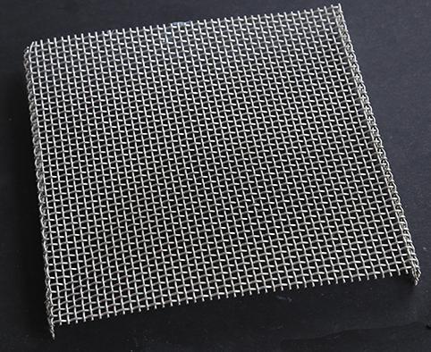 Bränngaller med nedvikta kanter 15x15 cm