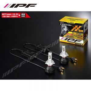 IPF H4 LED 2400K (GUL) 25W/21W 12V & 24V  LED-Konvertering Fläktlös