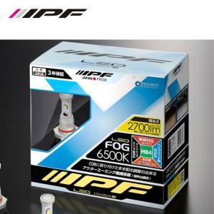 IPF HB4 6500K 12W LED-Konverteringskit 12V