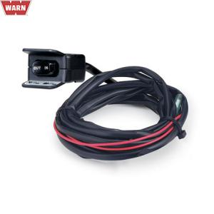 WARN MINI ROCKER SWITCH PLOW ACTUATOR
