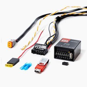 Modernum Digital Lightning 1200 Extraljuskablage