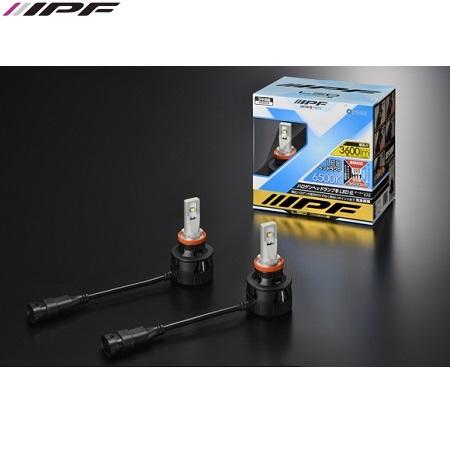 IPF H8 / H9 / H11 6500K 20W LED konverteringskit 12/24V