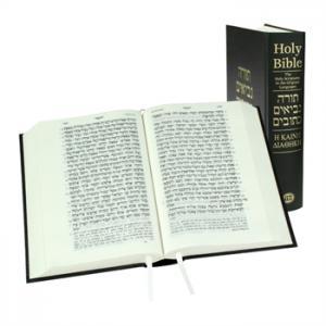 Hebreisk-grekisk bibel