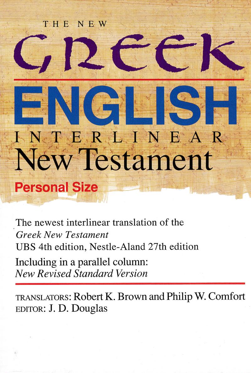 The New Greek-english interlinear New Testament