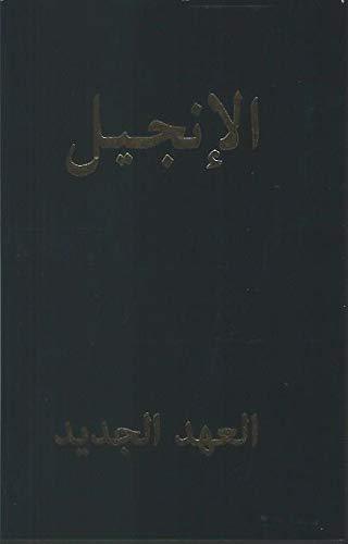 Arabisk NT, svart, mjukpärm 175x110x10 mm