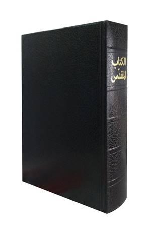 Arabisk bibel, svart, hårdpärm 185x130x43 mm