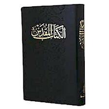 BIBEL الكتاب المقدس ARA, SVART 185X120X33MM
