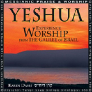 Yeshua - Experience worship from the galilee of israel