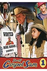 Sheriff Gospel Sam 1
