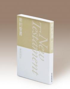NT JAP, Vit/beige, pocket