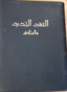 Arabisk NT/psalm, svart, mjukpärm 110x85x20 mm