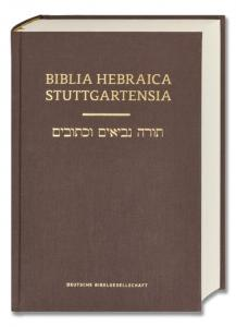 BIBLIA HEBRAICA, BRUN, HÅRDBAND, 190x140x40mm