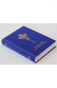 BIBELN PÅ AMHARISKA መጽሐፍ ቅዱስ, svaqrt, mjukband, 220x153x37