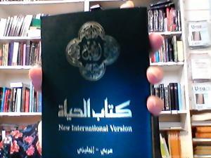 NT-NIV Engelska Arabiska, grön, liten, 162x114x17mm