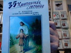 35 Kristna Berättelser, 35 ΧΡΙΣΤΙΑΝΙΚΕΣ ΙΣΤΟΡΙΕΣ, vit mellan, pocketbok