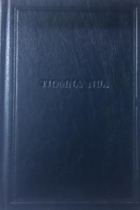 Irish New Testament / Tiomna Nua, inbunden, mörkblå, mellanstor, hårdband, mörkblå snitt