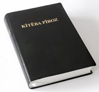 BIBEL (KUR) SVART, MEDIUM, MJUKBAND, 195*135*26MM