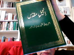 BIBEL Urdu, grön, mellanformat, slim, mjukband