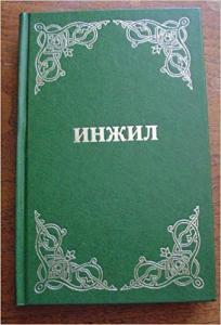 NT Uzbekiska, grön mellan mjukband, Uzbekiska