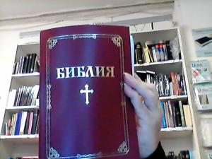 Bibel Bulgariska, röd, stor, mjukband.