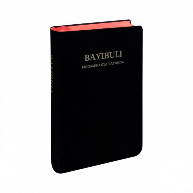 Bibel , LUGANDA svart, stor