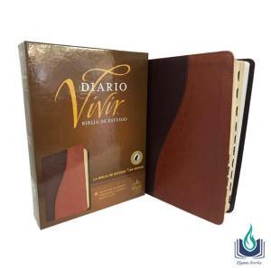 Biblia RVR 1960 Diario Vivir, stort format, mjuk pärm. (243 x 173 mm)