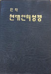 NT koreanska, svart, mjukband, 150x110x10 mm