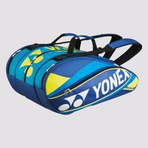 Yonex Pro Bag X9