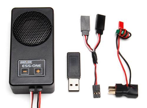 Ess-One (engine sound system)