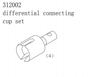 Differential connecting cup set 4pcs