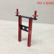 KYX Front and Rear Body Post for TRX-4
