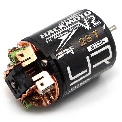 Hackmoto V2 23T brushed motor
