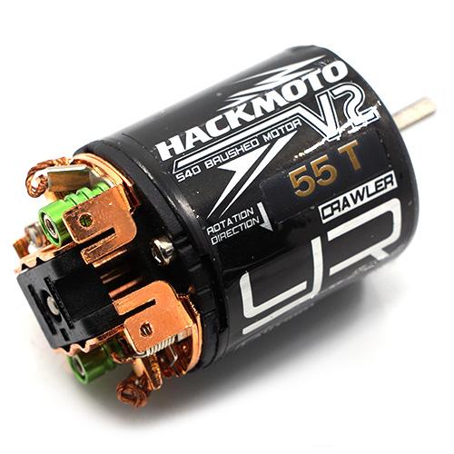 Hackmoto V2 55T brushed motor