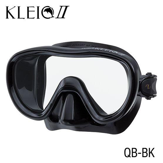 Tusa Kleio II passar f.a mindre ansikten. Cyklop mask. 2121bd125d58d