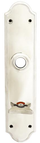 Back plate WC - Rounded nickel