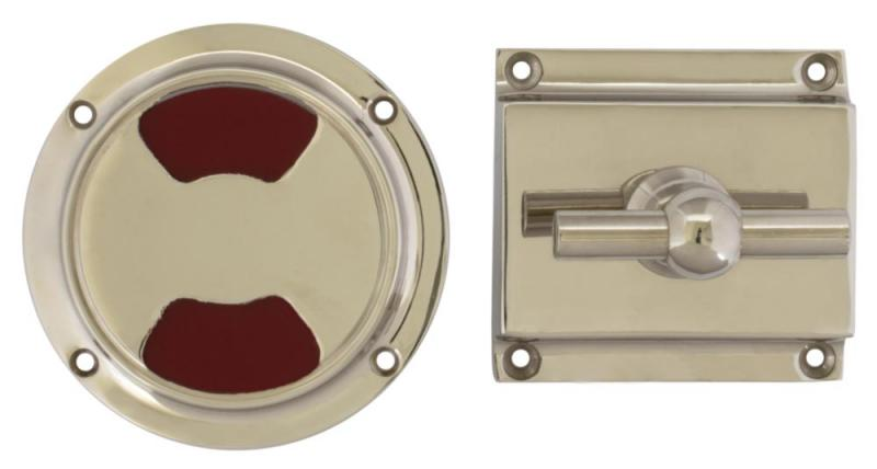 WC lock round for modern door - Toilet latch nickel - old style - vintage style - classic interior - retro