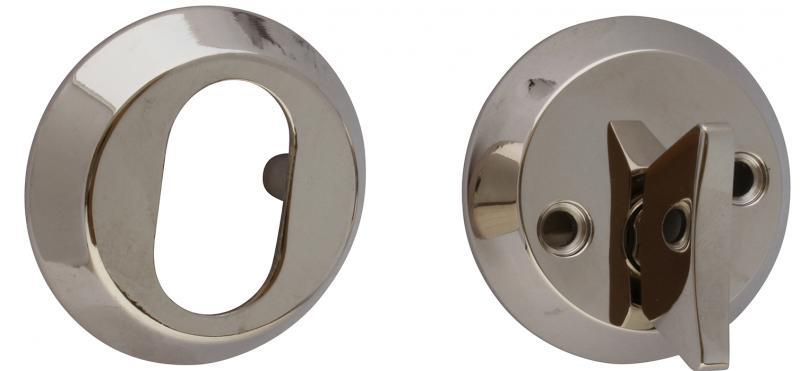 Door lock cover - Nickel 55 mm